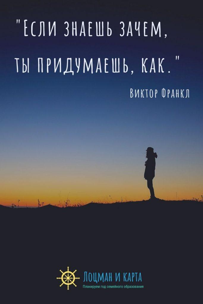 videnie_semeynogo_obrazovaniya